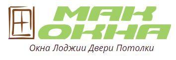 Фирма МакОкна