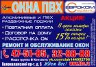 Фирма ЕВРОКОМ-Сервис