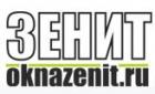 Фирма Зенит