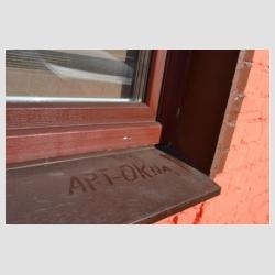 Фото окон от компании АРТ-ОКна